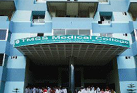 T.M.S.S. MEDICAL COLLEGE